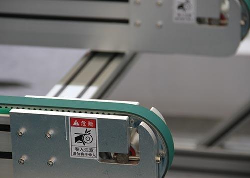 自动串焊机